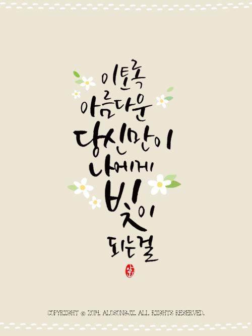 壁纸!(韩文哦)