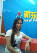 上海市场英语余丹丹