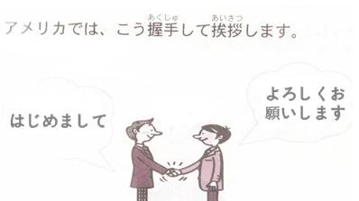 大家早上好日语 【日语轻入门】「おはよう」还可以这么用?图片