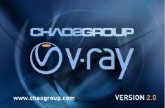 E39新东升V-RAY渲染器